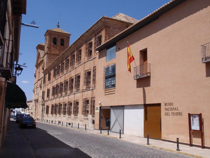 museo-nacional-teatro-almagro